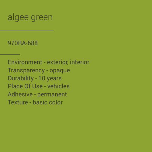 ORACAL® 970RA-688 - Algee Green