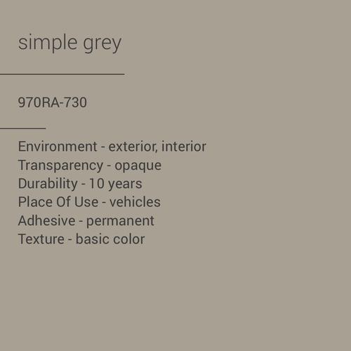 ORACAL® 970RA-730 - Simple Grey