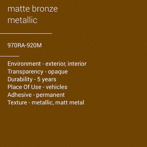 ORACAL® 970RA-920M - Matte Bronze Metallic