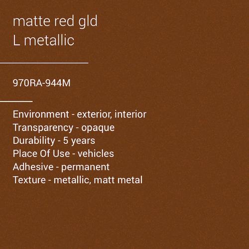 ORACAL® 970RA-944M - Matte Red Gold Metallic
