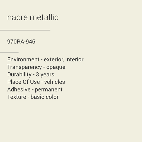 ORACAL® 970RA-946 - Nacre Metallic