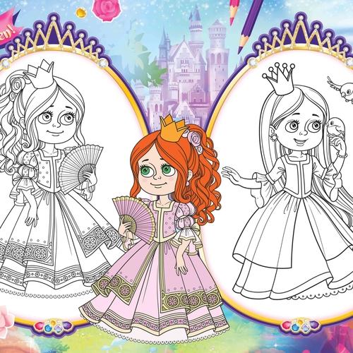 Die Prinzessin in Dir