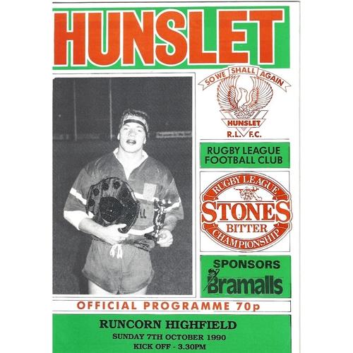 Runcorn Highfield/Highfield Away Rugby League Programmes