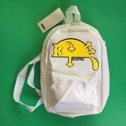 'Yellow Sleepy Cat' Backpack