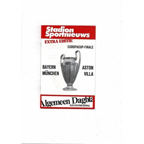 1982 Bayern Munich v Aston Villa European Cup Final Football Programme Stadium Edition