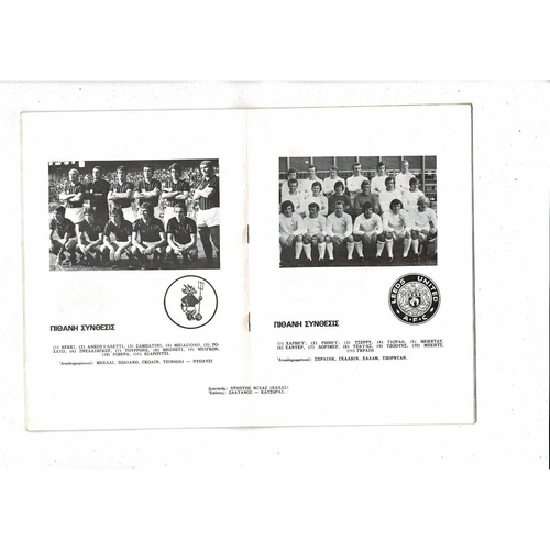 1973 Leeds United v AC Milan European Cup Winners Cup Final Football Programme