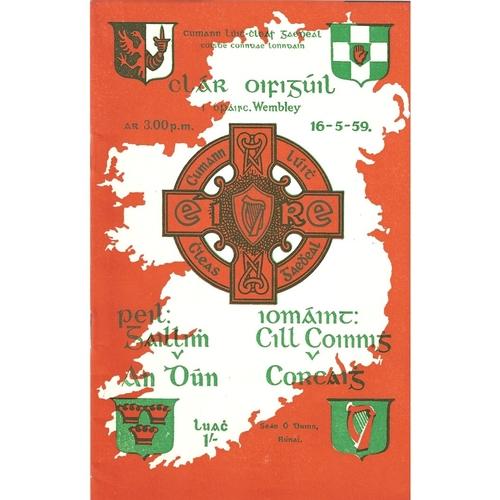1959 Wembley Gaelic (Down v Galway & Cork v Kilkenny) Games Programme