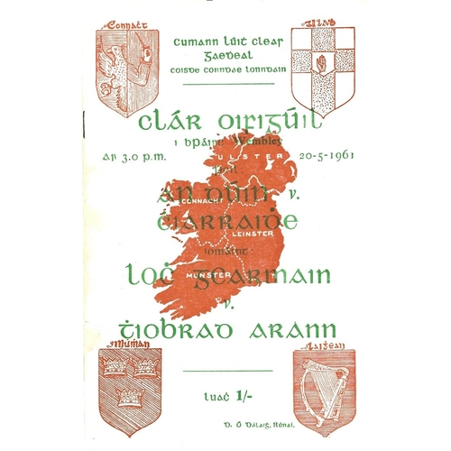 1961 Wembley Gaelic Games (Down v Kerry & Wexford v Tipperary) Programme