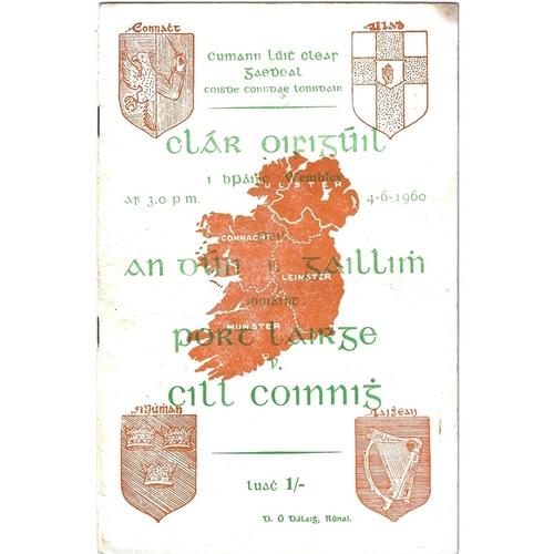 1960 Wembley Gaelic Games (Down v Galway & Waterford v Kilkenny) Programme