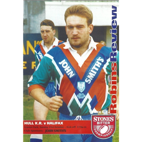 1993/94 Hull Kingston Rovers v Halifax Rugby League Programme