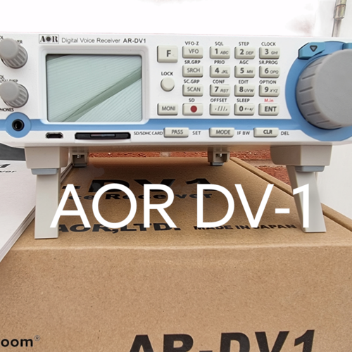 Used AOR AR-DV1 SDR DIGITAL VOICE RECEIVER