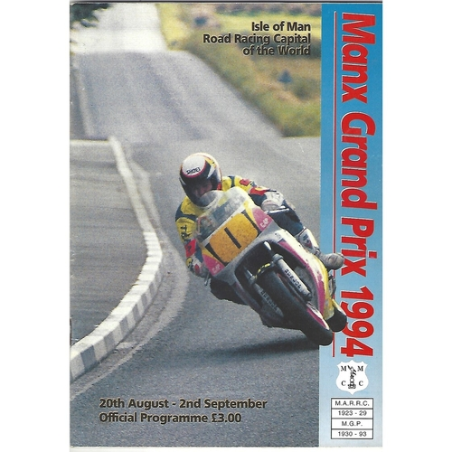 Isle of Man/Manx Motor Cycle Racing Programmes