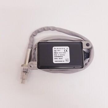 5WK96653C Nox Sensor Post - Mercedes 24V 590mm