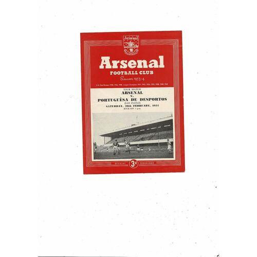 Arsenal v Portuguesa de Desportos Friendly Football Programme1953/54