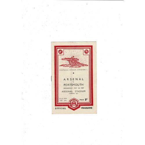 1948/49 Arsenal v Portsmouth Football Programme