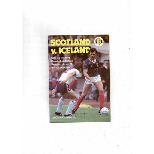 1984 Scotland v Iceland Football Programme
