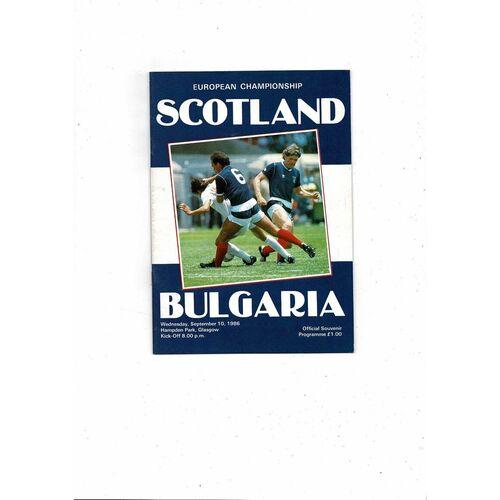 1986 Scotland v Bulgaria Football Programme
