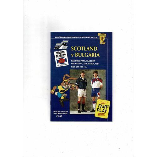 1991 Scotland v Bulgaria Football Programme