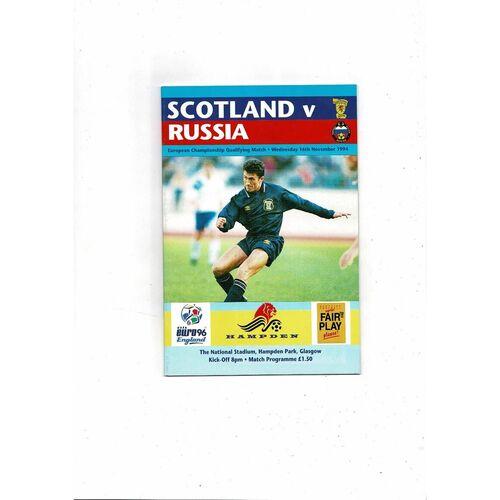1994 Scotland v Russia Football Programme