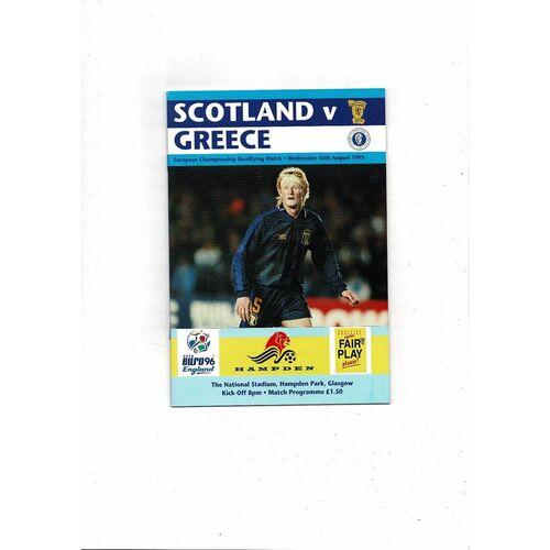 1995 Scotland v Greece Football Programme