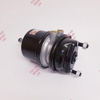 FGHBS8303 Brake Chamber