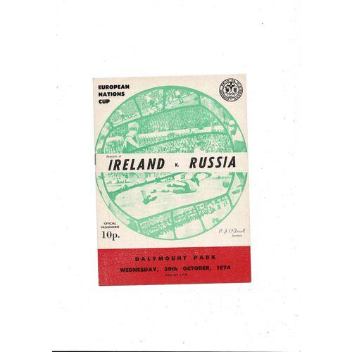 1974 Republic of Ireland v Russia Football Programme