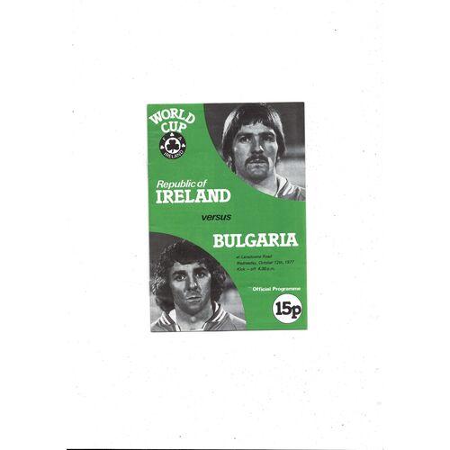 1977 Republic of Ireland v Bulgaria Football Programme