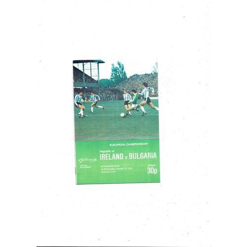 1979 Republic of Ireland v Bulgaria Football Programme