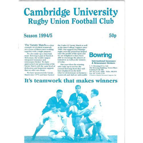 1994/95 Cambridge University v Brunel University College (??/02/1995) Rugby Union Programme