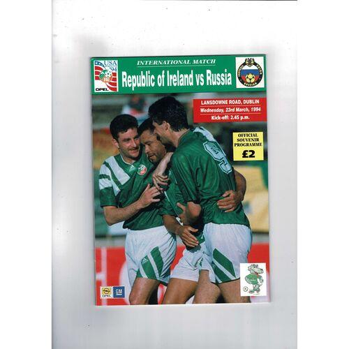 1994 Republic of Ireland v Russia Football Programme