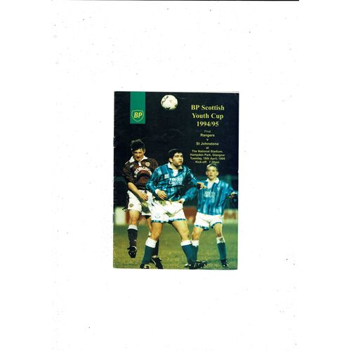 1995 Rangers v St Johnstone Scottish Youth Cup Final Football Programme