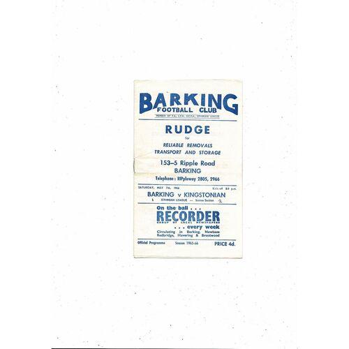1965/66 Barking v Kingstonian Football Programme