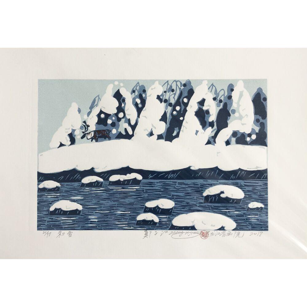 First Snow (Original woodblock print)