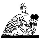 Egyptian Bird Rubber Stamp (Available in 3 sizes) from £6.89