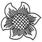 Flower Head Rubber Stamp (Available in 3 sizes) from £6.89