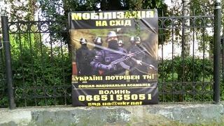 Inside Ukraine ...