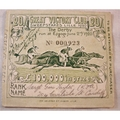 1920 Army Great Victory Club Sweepstakes Ticket