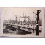 RAF Gatow Berlin Airlift 1948-49 Real Photo: Old & New Frey Bridge