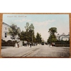 Newport Road Cardiff Postcard Early 20th century, MJR B6065