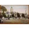 The Infirmary Cardiff Vintage Postcard MJR B 7727