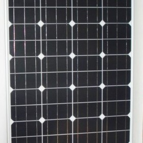 150W Solar Panel Kit