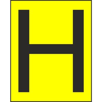 Fire Hydrant with H symbol