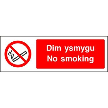 Dim ysmygu No smoking