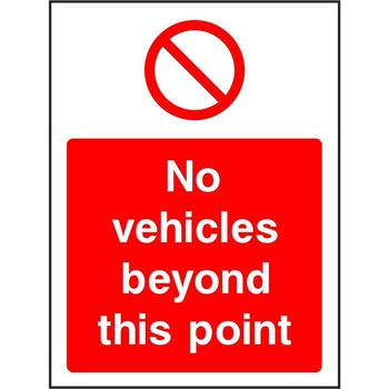 No vehicles beyond this point