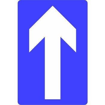 One way traffic