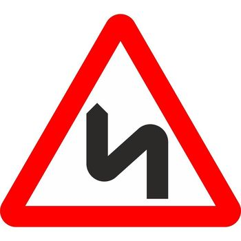 Double bend first to left