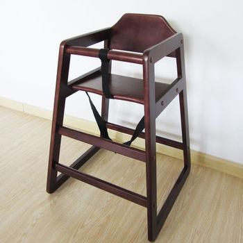 Walnut Stackable Wooden Baby Feeding Highchair
