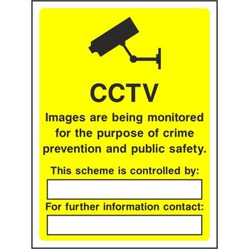 CCTV Images are being monitored for the purpose of crime