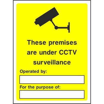These premises are under CCTV surveillance Operated by