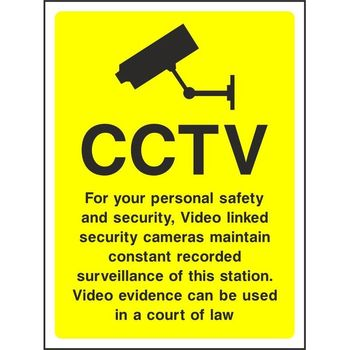 CCTV For your personal safety and security.  Video linked security cameras maintain constant recorded surveillance